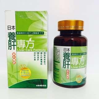 日本淺草 養肝專方 排出煙酒毒素 迅速解酒 強化肝臟機能 增強免疫能力 90粒 Liver Care Formula