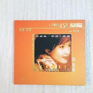 Vivian Chow LPCD45II