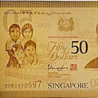 Mr Lee features on Sg 50 Gold note