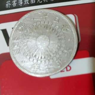 🚚 日本大正二年五十錢。喜歡就開價
