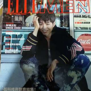 ELLEMEN 朴寶劍封面雜誌