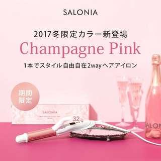 日本超人氣 最賣座 殿堂級 Salon專用 SALONIA 2way Straight & Curl 32mm SL-002A 捲直兩用夾 電捲棒 造型器 國際電壓