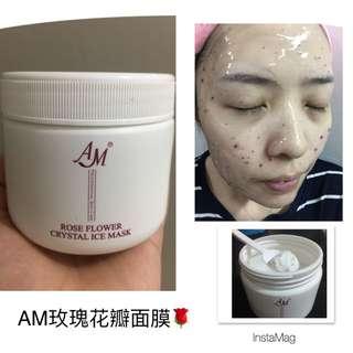 AM rose mask
