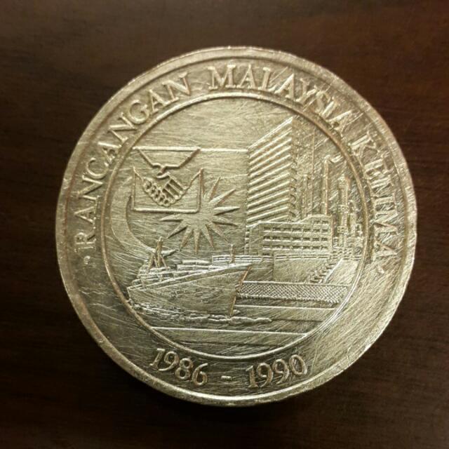 $25 Silver RMKe5 1986