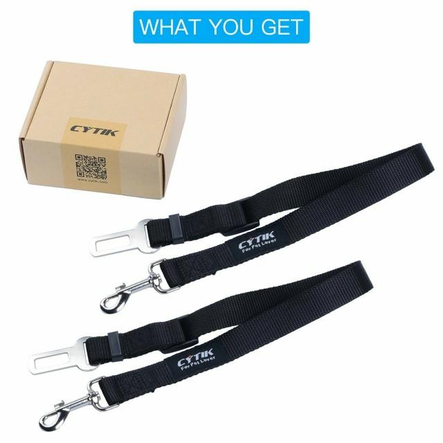 2x Dog Seat Belts Black Easy Adjustable
