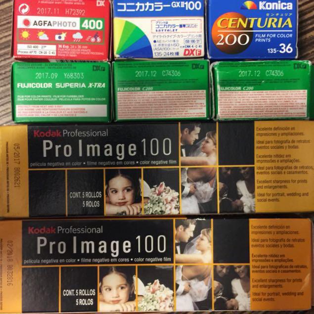 35mm expired films: Kodak, Fuji, Agfa, Konica