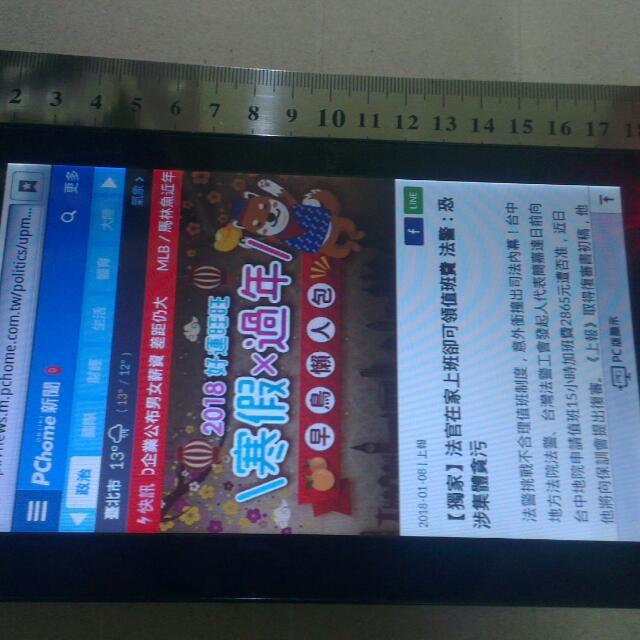 台哥大通話平板,通話平板,平板電腦,二手平板,二手電腦,平板,電腦~台哥大通話平板(可使用台灣之星4G卡,型號為mypad P2)