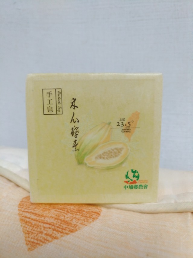 木瓜酵素手工皂