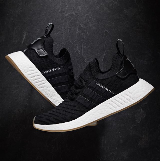 051086a56fb45 ADIDAS NMD R2 Japan Core Black BY9696 Size 9.5US