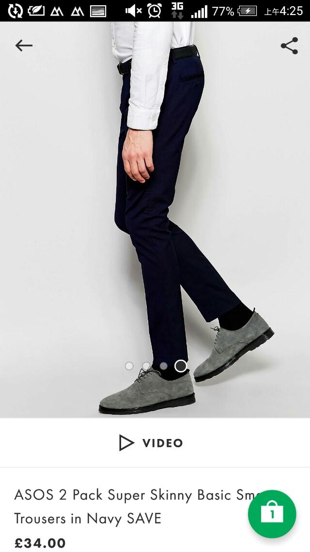 ASOS super skinny smart 時尚窄版長褲(海軍藍)