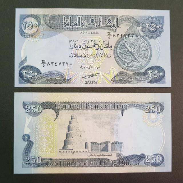 Central Bank Of Iraq 250 Dinars Antiques Currency On Carou