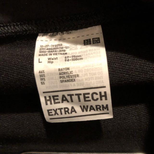 Heattech Leggings EW
