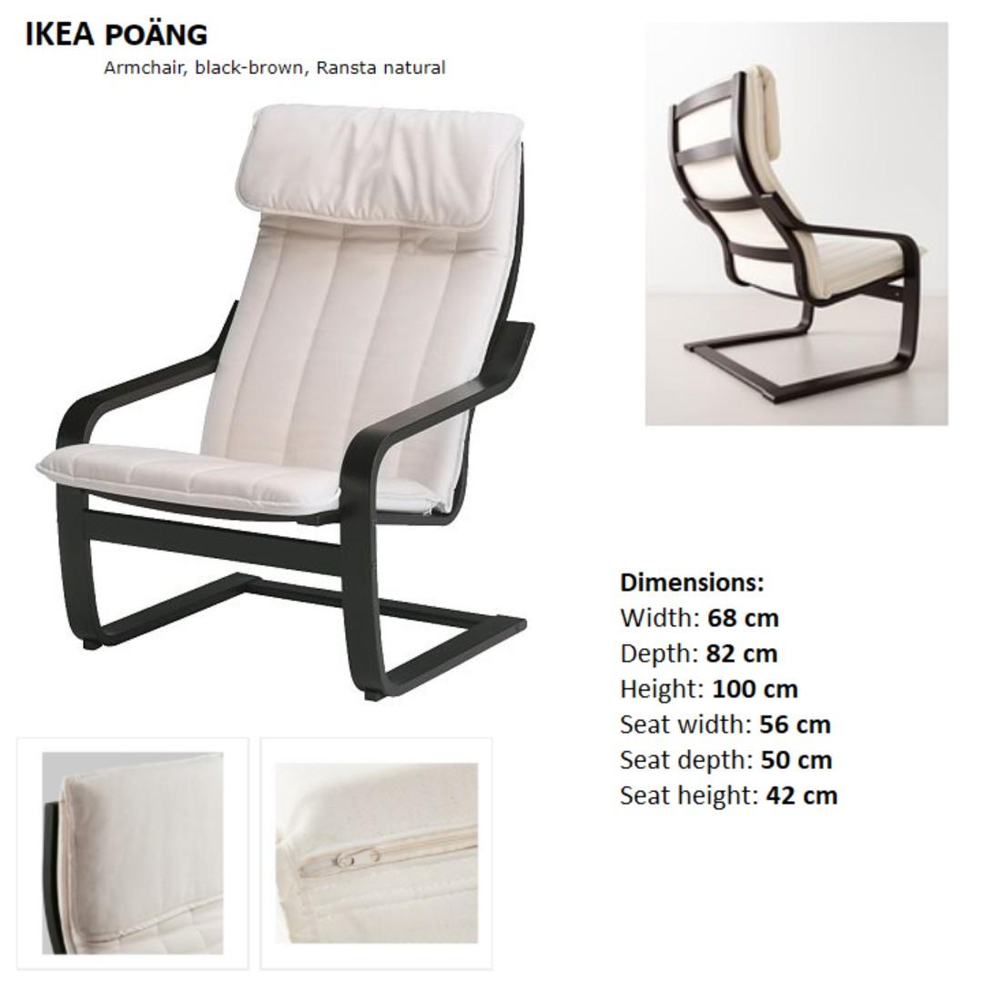 Ikea Poang Chair Armchair Chair Ikea Chair Furniture Tables