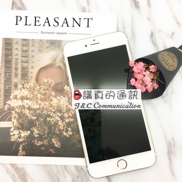 iPhone6 Plus 64G 金⭐️
