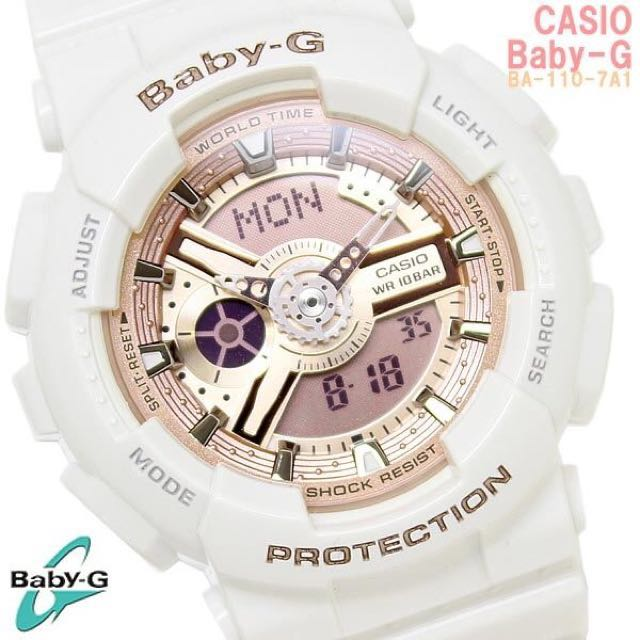 Brand With Ba Glossy G White Original New 110 Casio Baby 7a1 Rose O0nwPk