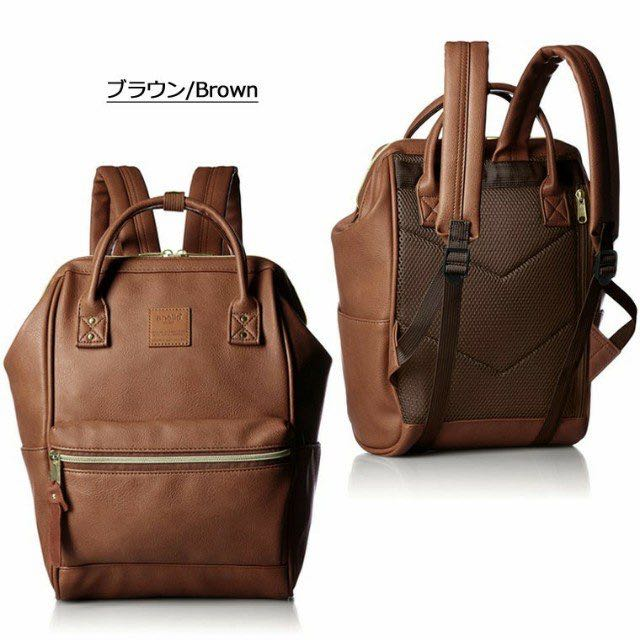 Pre Loved Anello Backpack PU Leather Large AT-B1211 Brown