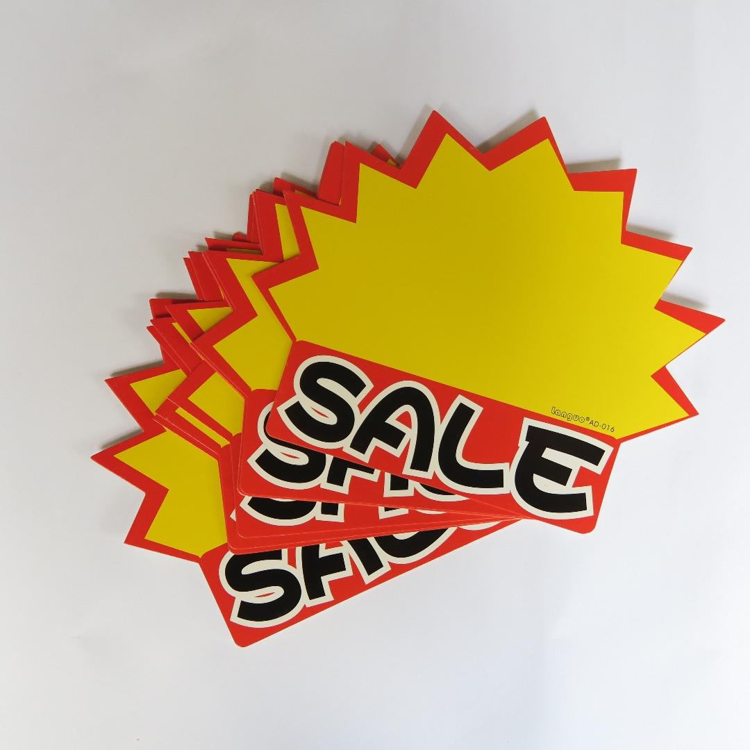 SALE Promo Sign