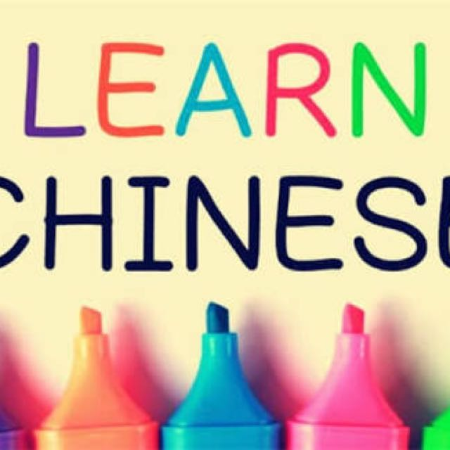 Tutorial Learn to Speak, Read and Write Mandarin Chinese