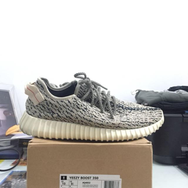 d4267a604 Yeezy Boost 35 Turtle Dove