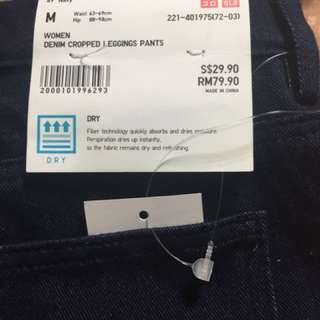 BN Uniqlo cropped navy pants