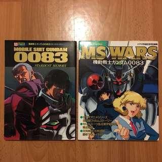 絕版高達Gundam 0083 Stardust Memory及完結記念特別編集(日文雜誌兩本)