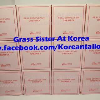 (特價+包郵)Get it Beauty 推介 韓國 Hanskin Real Complexion Cream EX 粉紅霜 升級版