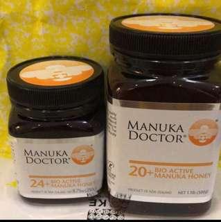 Manuka 24 單位 麥蘆卡蜂蜜 紐西蘭天然 250ml