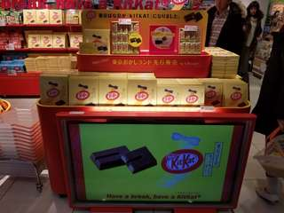 日本限定香蕉kitkat 8枚