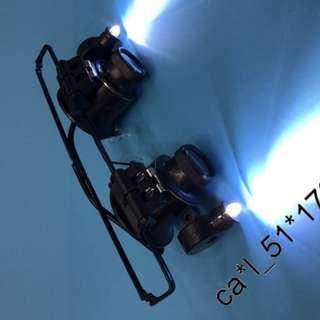深水步有門市 全新 眼鏡 LED燈 20倍 放大鏡 鐘錶修理 可加錢郵寄