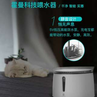 Cat/Dog Water Fountain 2L