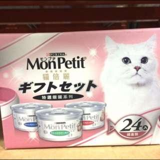 Mon Petit貓倍麗貓罐頭 三種口味80g*24入