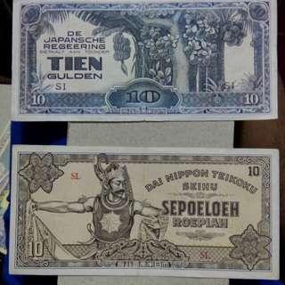 2 yang melegenda tien gulden dan 10 rupiah GATOTKACA