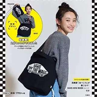 日本雜誌附錄Vans帆布袋套裝 (不連雜誌) 雜誌袋