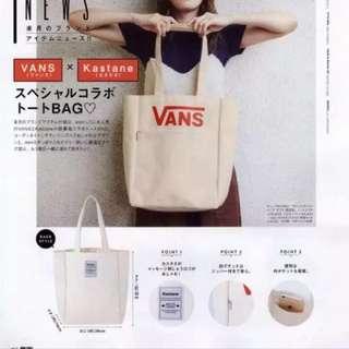 日本雜誌附錄Vans X Kastane帆布袋 (不連雜誌) 雜誌袋