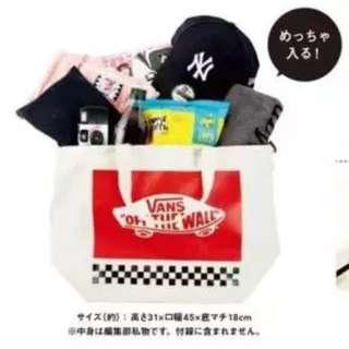 日本雜誌附錄Vans帆布斜揹袋 (不連雜誌) 雜誌袋