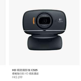 Logitech Webcam HD720p
