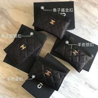 特價 Chanel 卡包