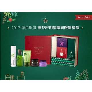 🚚 Innisfree 綠茶籽明星護膚限量禮盒