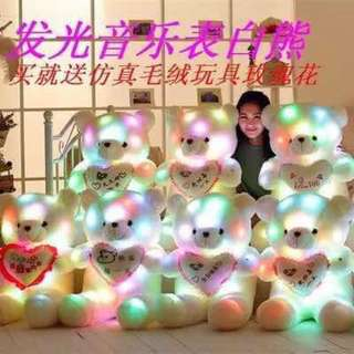 45cm Teddy Bear with Lights