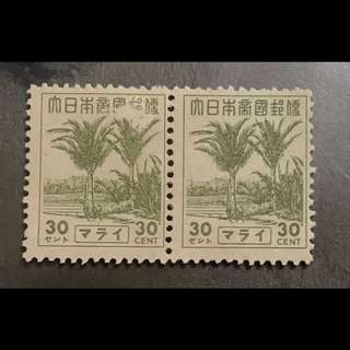Singapore Japanese Occ stamp 30c Pair (1 fault, toned gum)