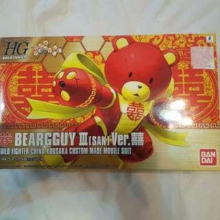 Bearguy (san) Ver China