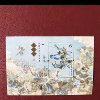 China Stamp 2015-8 Miniature Sheet Pack ( 原封扣号)— final clearance sales