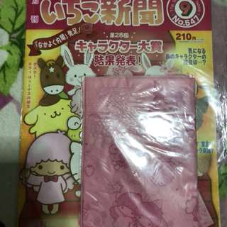 Sanrio Strawberry News Magazine with Premium Issue 547-550