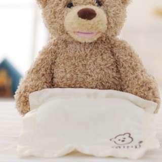 PT 1017 Peekaboo Bear