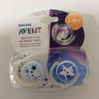 BNWT: Avent pacifiers