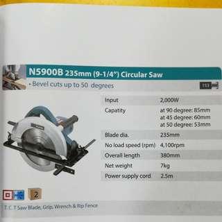 """Makita N5900B 9"""" Circular Saw"""