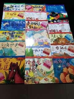 我真棒Chinese Story Books