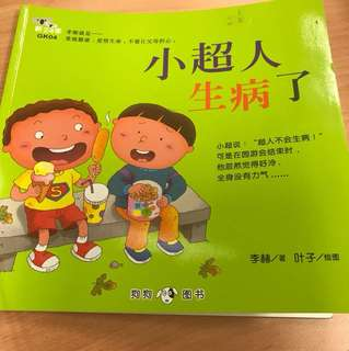 Pre❤️ Berries Kindergarten Chinese Story Books