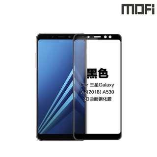 Galaxy A8 2018 專用MOFI 3D曲面鋼化膜 強化玻璃貼 屏幕防爆保護貼Glass GSA3932A