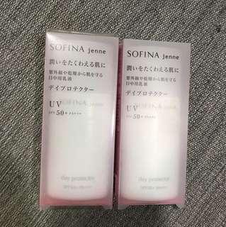 SOFINA jenne Sunscreen SPF 50+